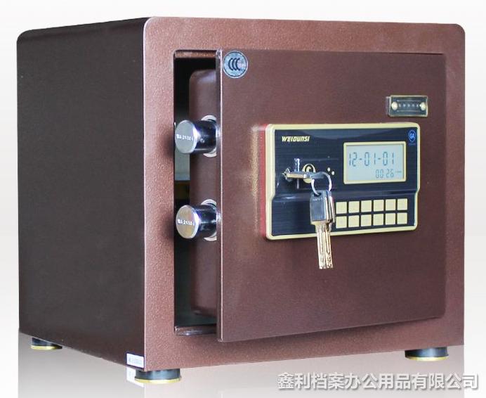 财务保险柜_全钢电子保险柜 - 包头市鑫利档案办公用品有限公司